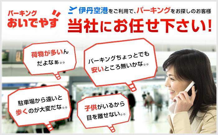 oideyasu_main
