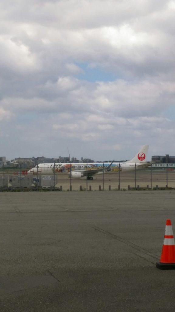 大坂伊丹空港ミニヨン飛行機