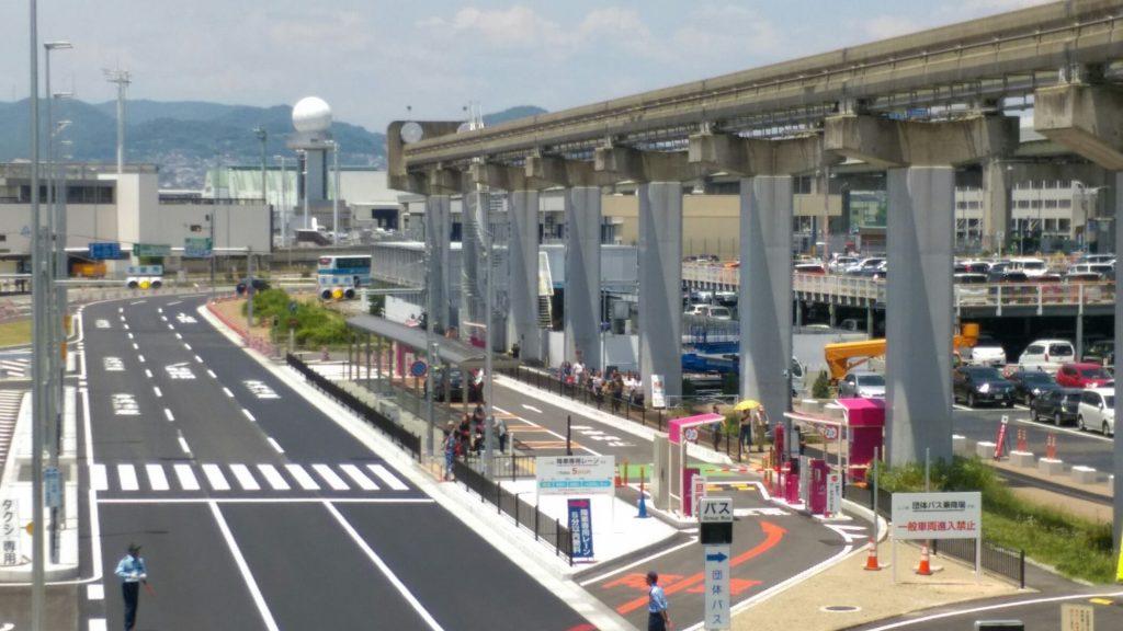 ITAMI 大阪国際空港( 伊丹空港)ピンクゲート